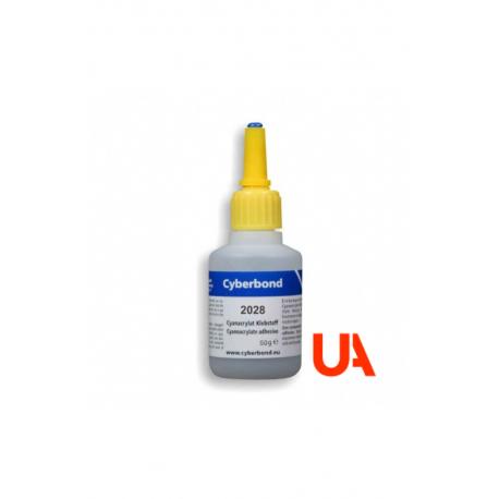 Cyberbond CB 2028 Adhesive Cyanoacrylate